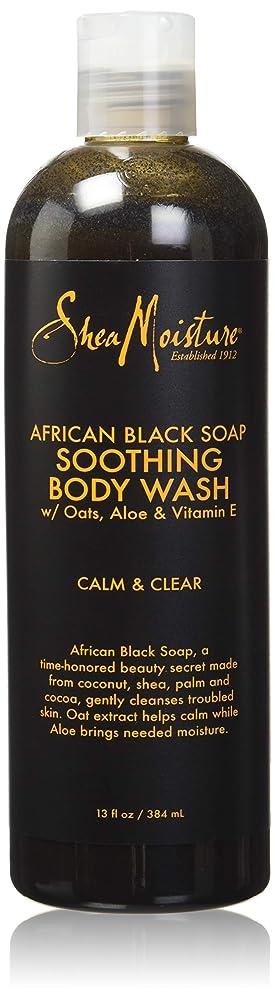再集計サービス言うまでもなくShea Moisture African Black Soap Body Wash 385 ml by Shea Moisture