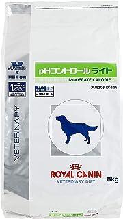 ロイヤルカナン ドッグフード pHコントロール ライト 8kg