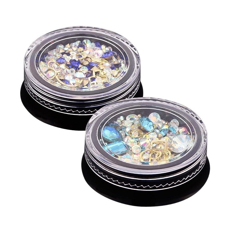 ムスタチオギャロップメイエラSODIAL 2ボックス3Dネイルジュエリーカラフル混合アクリルチップダイヤモンドフラットジュエルストーンネイルラインストーンマニキュアDIYネイルアートデコレーション(ロイヤルブルー、アクアブルー各1個)