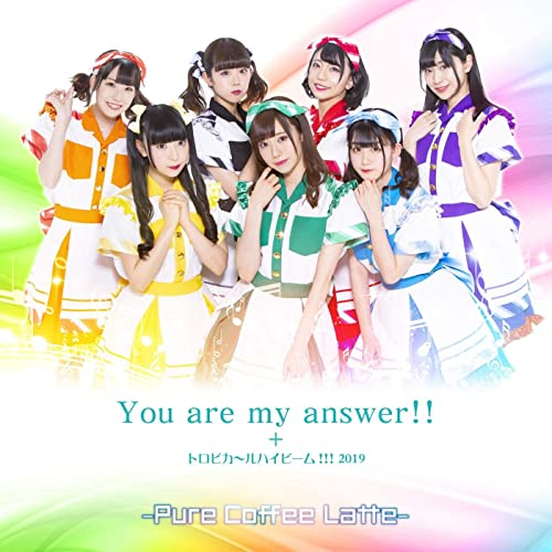 You are my answer!!