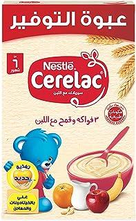 CERELAC 3 Fruits Milk 500g