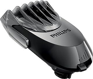 フィリップス 着脱式ヒゲスタイラー RQ111