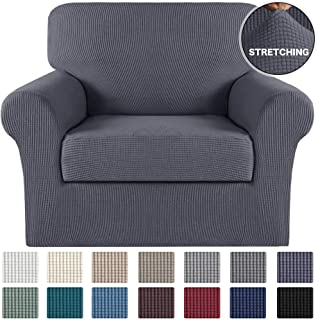 Turquoize 2 Piece Sofa Slipcover Stretch Chair Slipcovers with Elastic Bottom Sofa Chair Furniture Protector Jacquard Stretch Couch Cover High Spandex Chair Covers for Living Room (Chair, Grey)