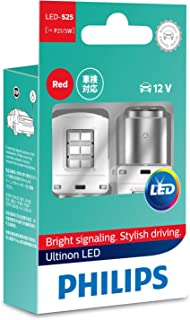 PHILIPS 11499ULRX2 Ultinon LED S-25mm P21/5W BAY15d 12V Red globes - boxed pair