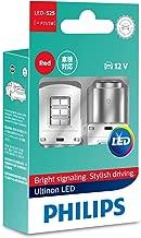 PHILIPS(フィリップス) テールランプ ストップランプ LED バルブ S25ダブル (P21/5W) レッド 12V 2.7W アルティノン Ultinon LEDシリーズ 2個入り 11499ULRX2