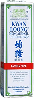 KWAN LOONG OIL FOR PAIN RELIEVING AROMATIC OIL 57ML (2FL. OZ.) by Kwan Loong