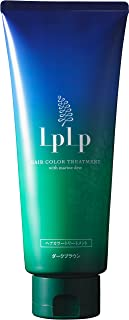 LPLP(ルプルプ) ヘアカラートリートメント ダークブラウン 200g 2018年リニューアル