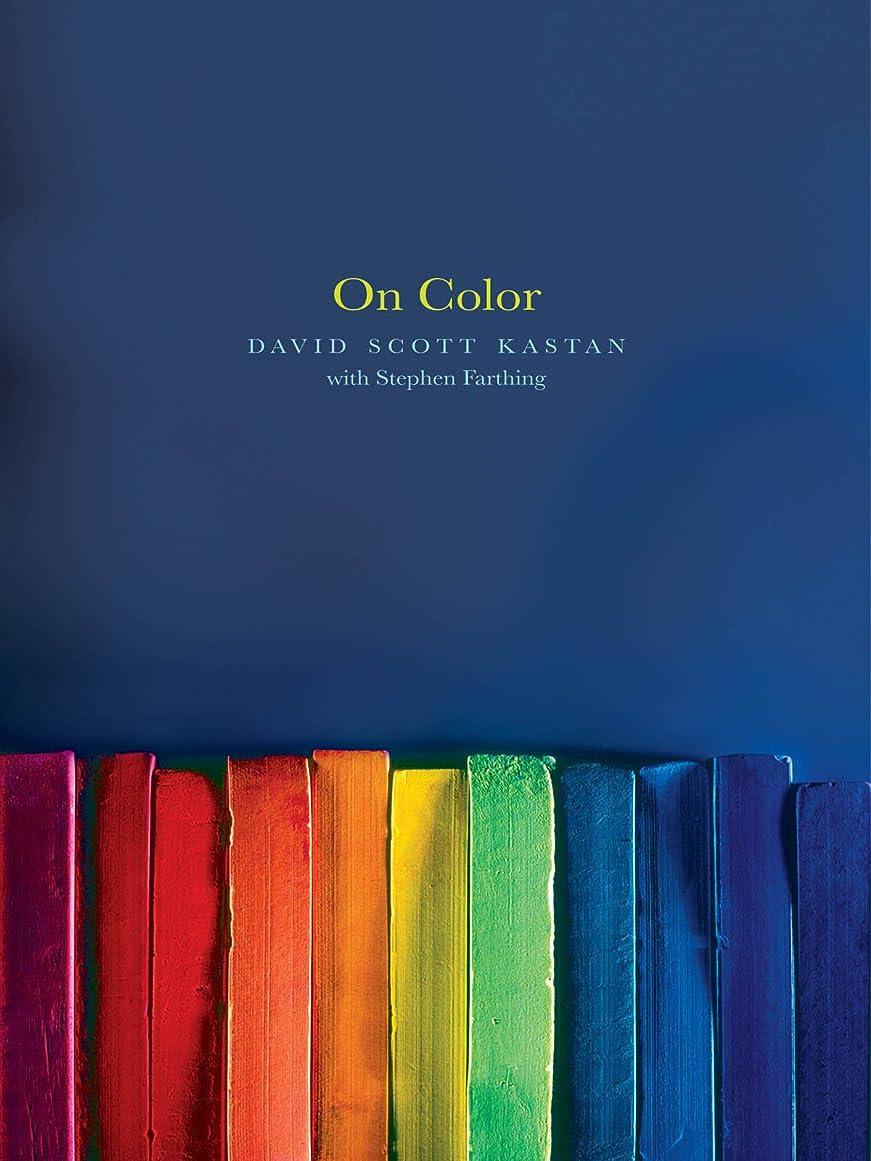 ピアノを弾く芝生シンポジウムOn Color (English Edition)