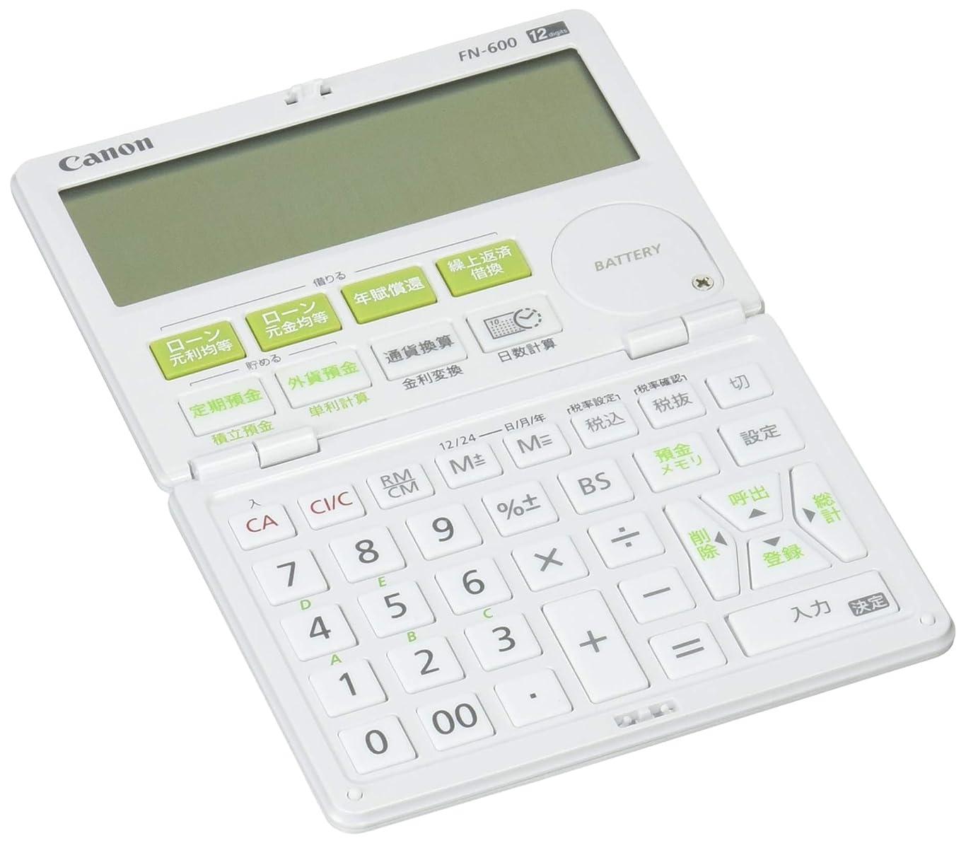 降雨無秩序呼吸するキヤノン 12桁金融電卓 FN-600 借りる計算、貯める計算に便利