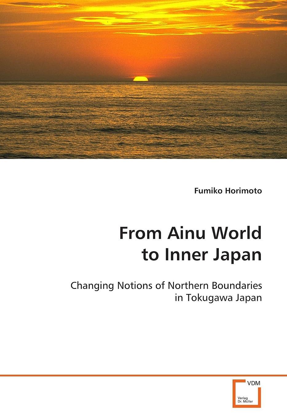 スクラッチホイッスル結果From Ainu World to Inner Japan