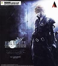 Square Enix Final Fantasy: Advent Children: Cloud Strife Play Arts Kai Action Figure