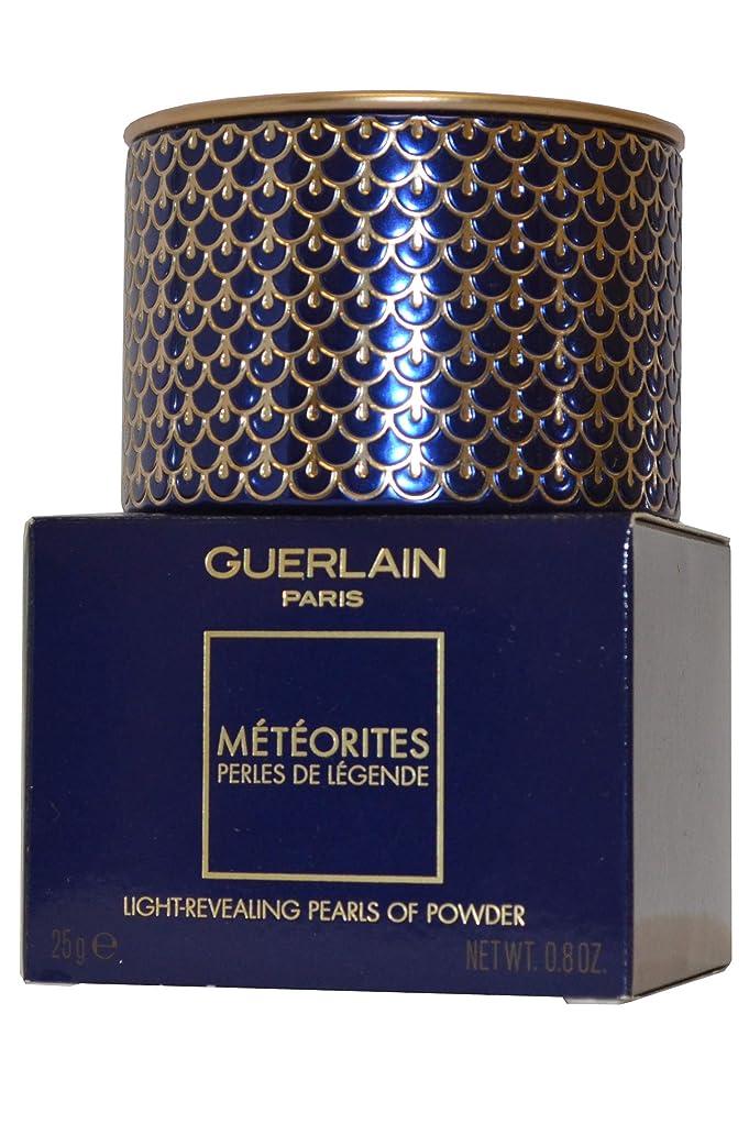 ゲートフロー苦しみゲラン Meteorites Light Revealing Pearls Of Powder (Perles De Legende) 25g/0.8oz並行輸入品