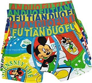 YUMILY 2-8 Years Boys Simpson Boxer Briefs Toddler Character Underwear 5 Piece