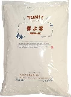 春よ恋 / 5kg TOMIZ(富澤商店) 小麦粉 国産 北海道産強力粉 強力粉