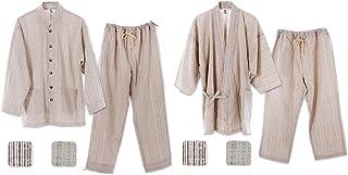 優柔 纏(まとい)いろは織 作務衣&パジャマセット 男女兼用 (S, パジャマ/白茶縦縞+作務衣/白茶縦縞)