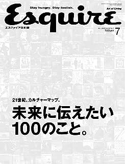 Esquire (エスクァイア) 日本版 2009年 07月号 [雑誌]