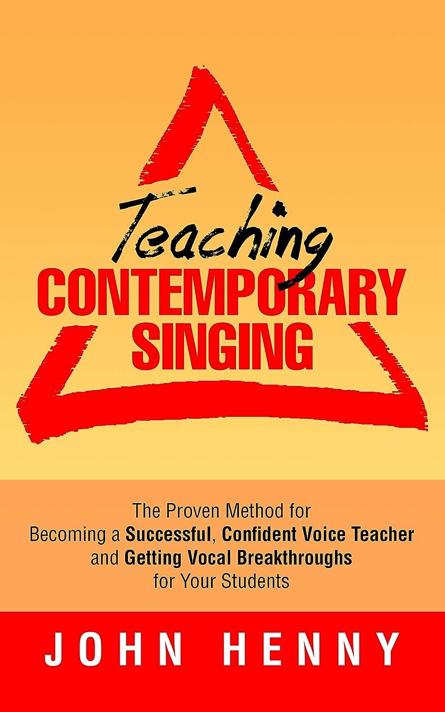 摂氏度干ばつ然としたTeaching Contemporary Singing: The Proven Method for Becoming a Successful, Confident Voice Teacher and Getting Vocal Breakthroughs for Your Students (English Edition)