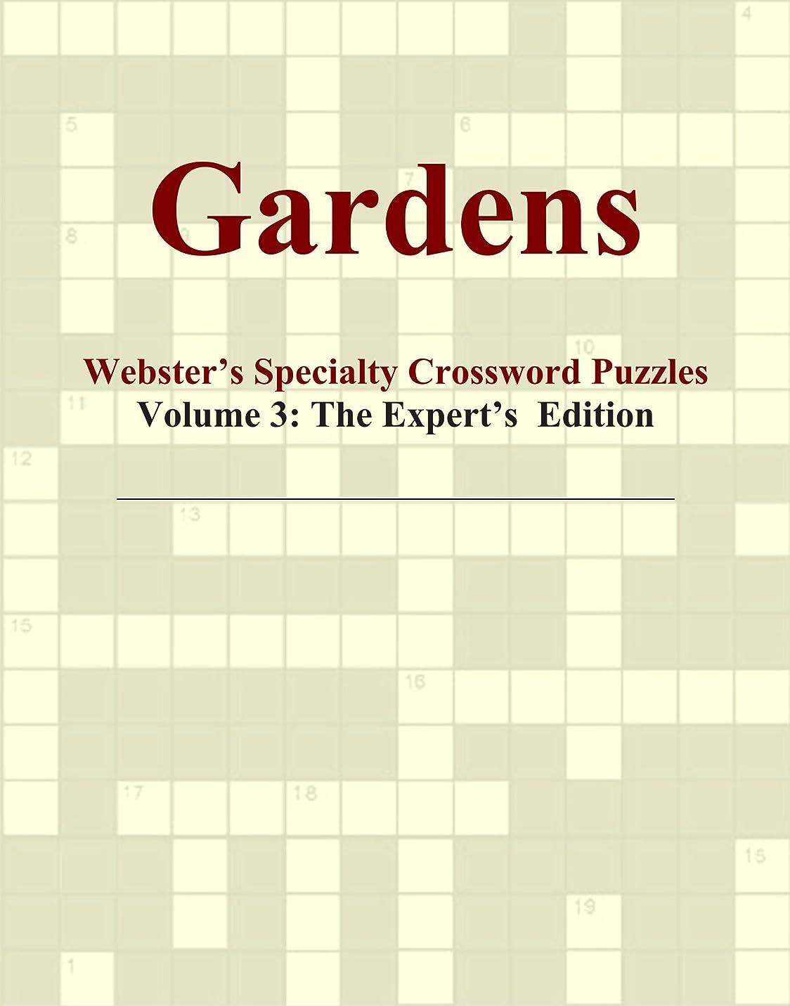 真っ逆さま雲強いGardens - Webster's Specialty Crossword Puzzles, Volume 3: The Expert's Edition