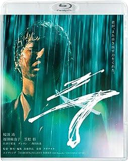 『ラ』 豪華版Blu-ray