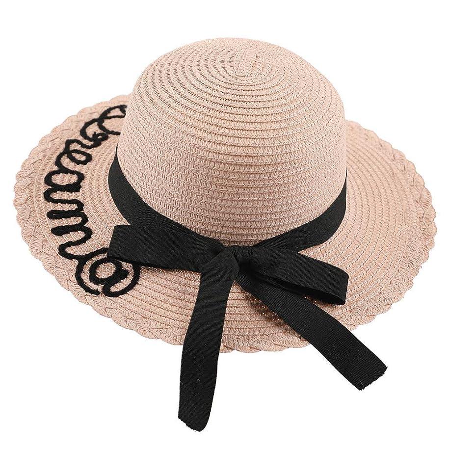 ハット キッズ 子供 UVカット 帽子 ベビー UVカット 日よけ 折りたたみ つば広 おしゃれ 可愛い 帽子 レディース UV ハット 麦わら帽子 小顔効果抜群 ハット uv 日除け 帽子 サイズ調整 テープ キャップ 白 ROSE ROMAN