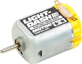 Tamiya 15455 JR Light Dash Motor