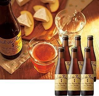 フランスお土産 | シードル・ヴァル・ド・ランス 6本セット 果実酒
