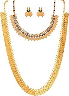 bahubali necklace