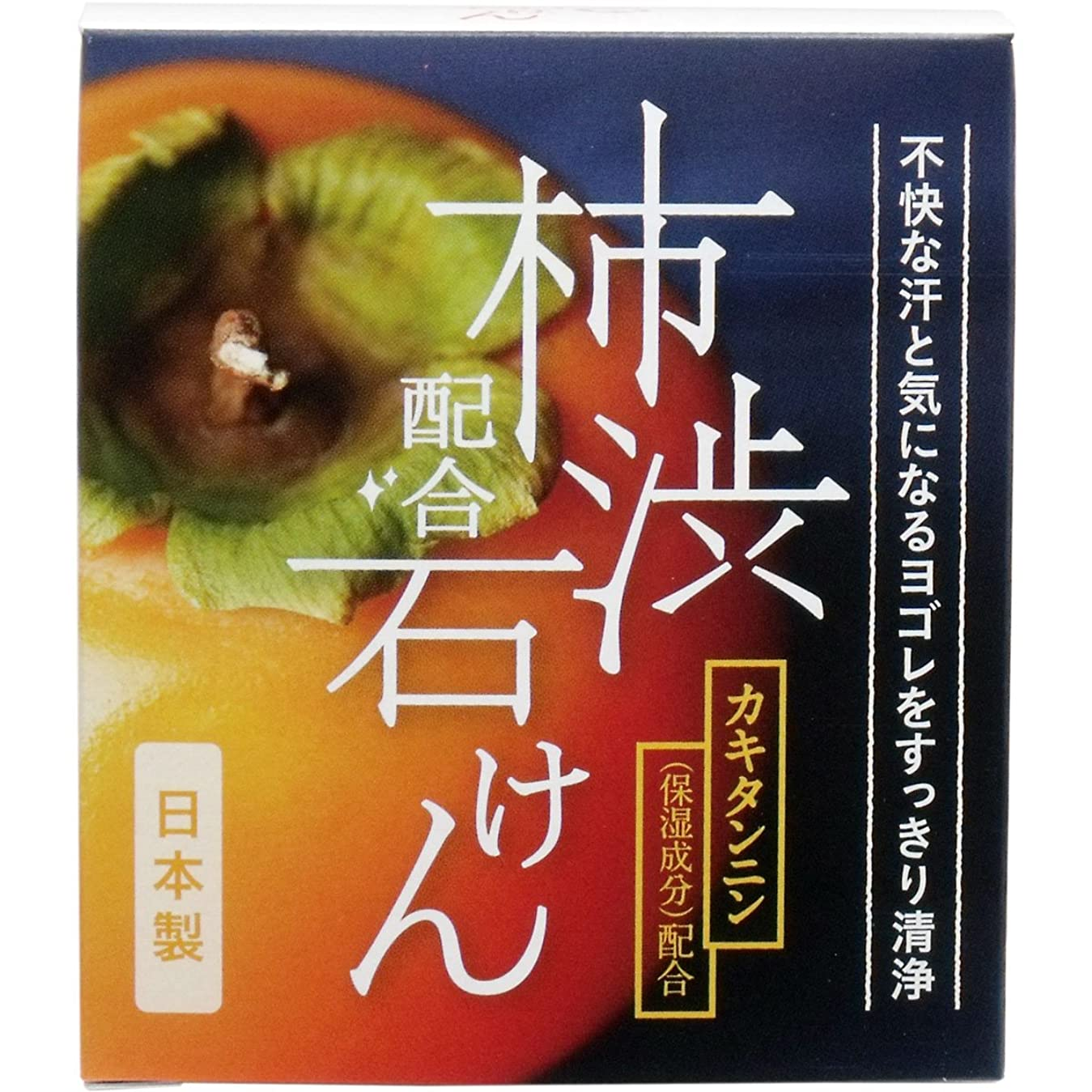 微弱ストローにぎやかW柿渋配合石けん WHY-SKA 100g