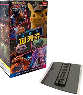 Pokemon Cartas Sun & Moon Movie Special Edition Pack Caja 30 Packs + 3pcs Premium Card Sleeve Corea Ver TCG Detective Pikachu