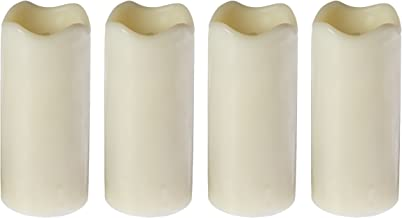 Flipo Pacific Accents Ivory Wax Wavy Top Votives with Timers, Set of 4