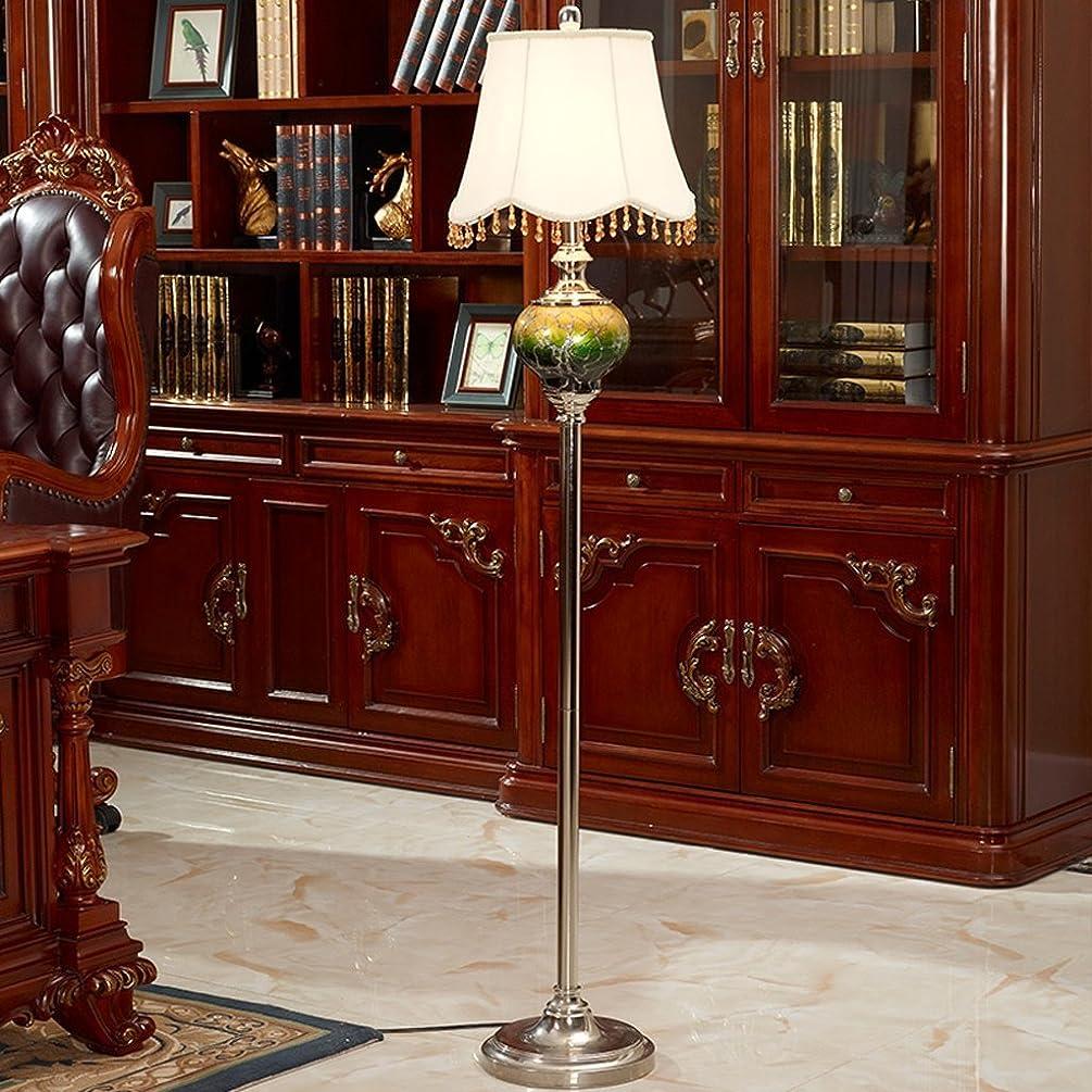 GUI Home Floor Lamp, Floor-Standing Reading Led, Floor Lamp American Luxury Bedroom Floor Lamp Decoration Living Room Creative Eye Protection Vertical Table Lamp