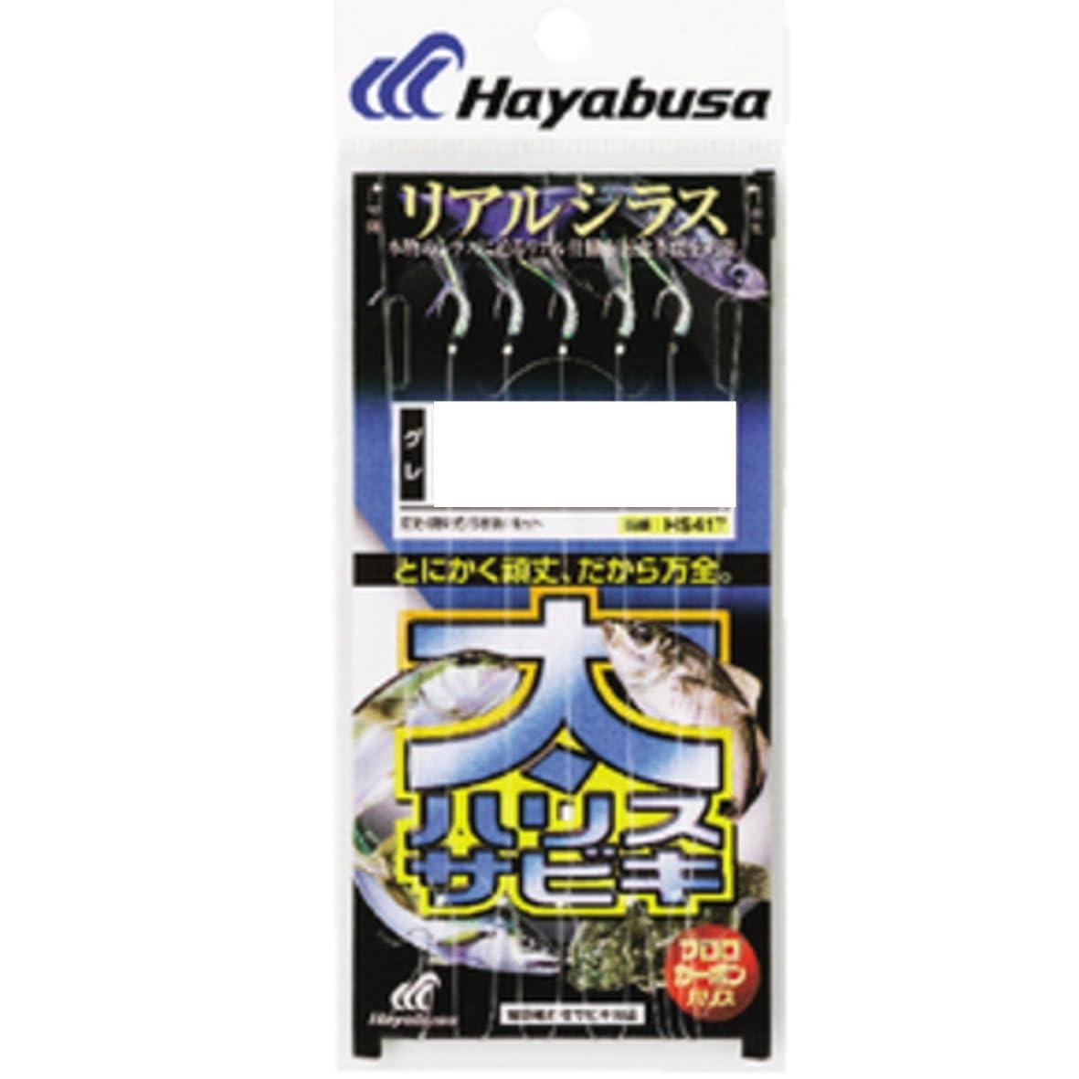 市長利得未亡人ハヤブサ(Hayabusa) 太ハリスサビキ リアルシラス 3-2.5