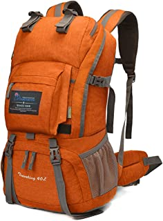 マウンテントップ(Mountaintop) アウトドア バックパック 登山リュック 40L 大容量 リュックサック 登山用バッグ ハイキングバッグ 防水 レインカバー付き