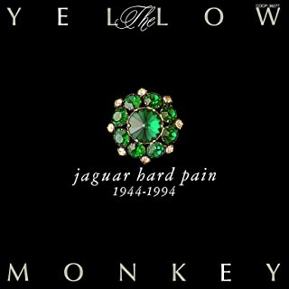Jaguar Hard Pain