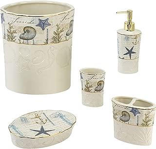 Avanti Linens Antigua 5 Piece Bath Accessory Set-Multicolor Tumbler, Toothbrush Holder, Soap Dish, Loption Pump, Wastebasket