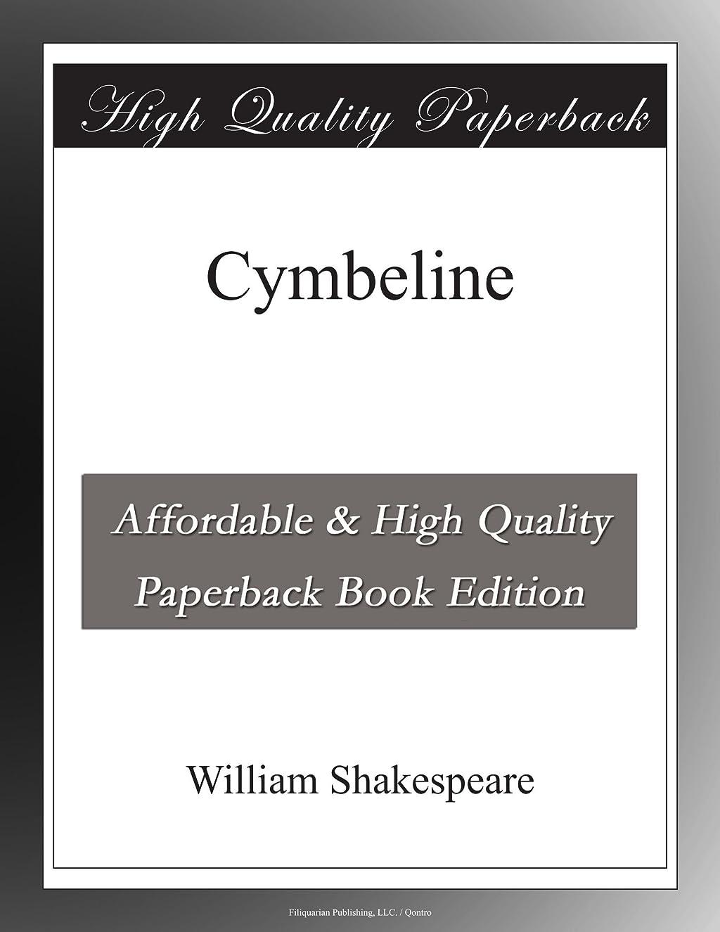困惑した可能性離れてCymbeline