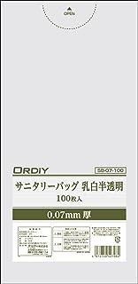 オルディ サニタリーバッグ0.07mm 乳白半透明100P×20
