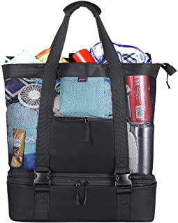 Mesh Beach Tote Bag with Detachable Zipper Insulated Cooler Bag, 15L Capacity Oversized Pockets Grocery Picnic Travel Pool...