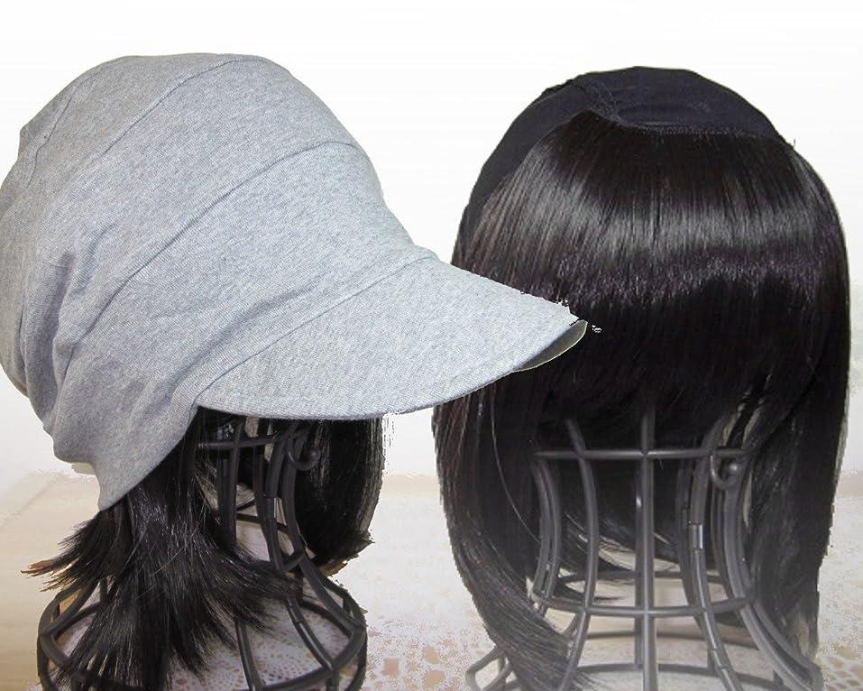 かるハブ提供された毛付き帽子 自毛の様に見える 髪付き帽子/毛付き帽子 と段々キャスケット 杢グレー セット