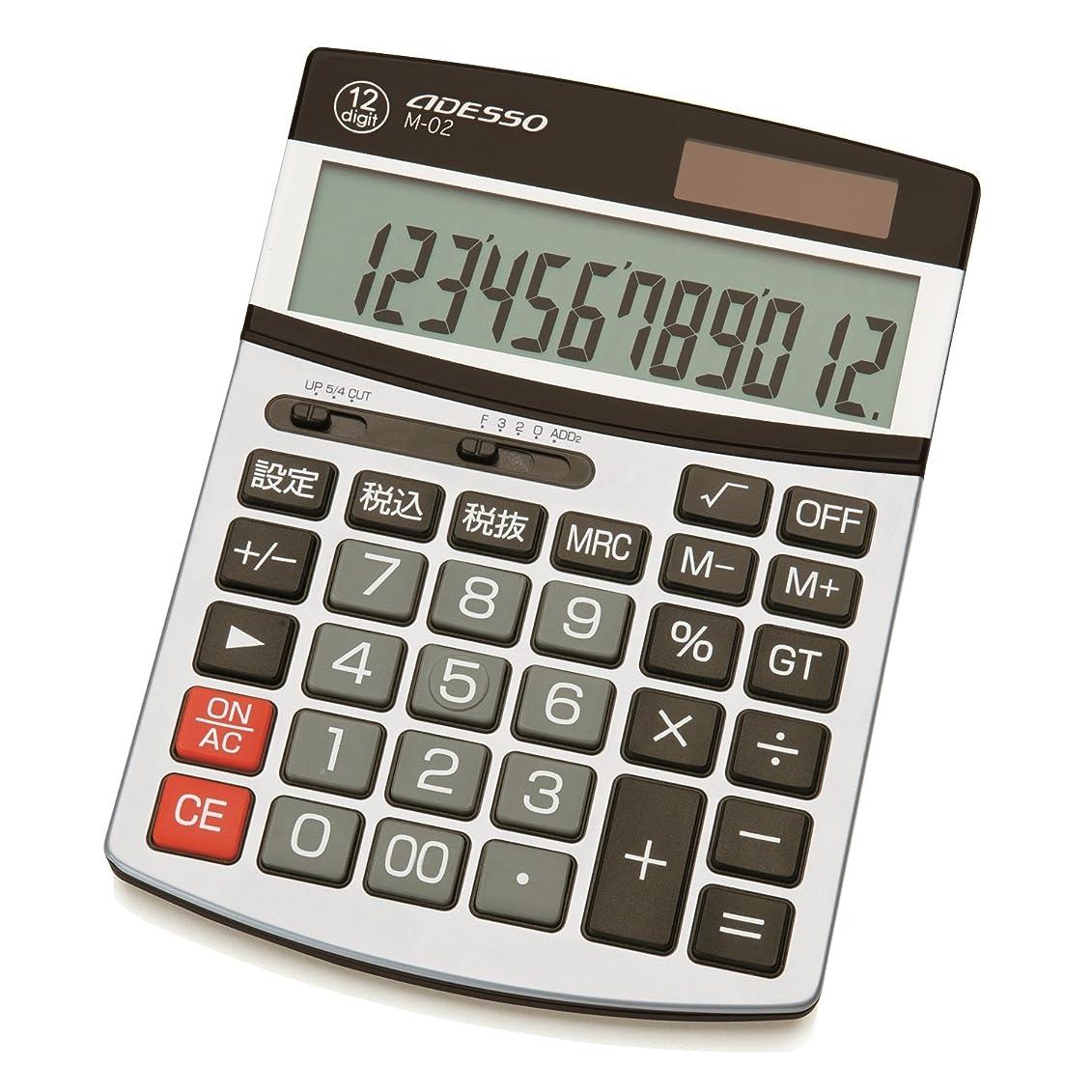エントリニンニクぶどうアデッソ 電卓 ビッグディスプレイ セミデスク 12桁 M-02