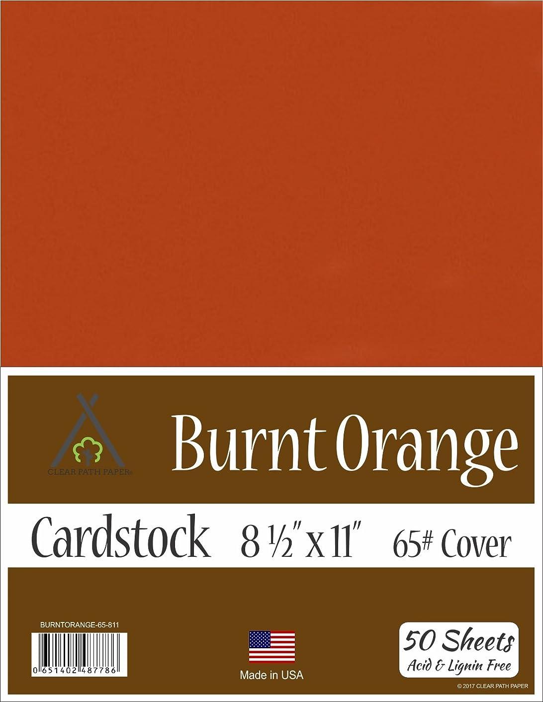 Burnt Orange Cardstock - 8.5 x 11 inch - 65Lb Cover - 50 Sheets