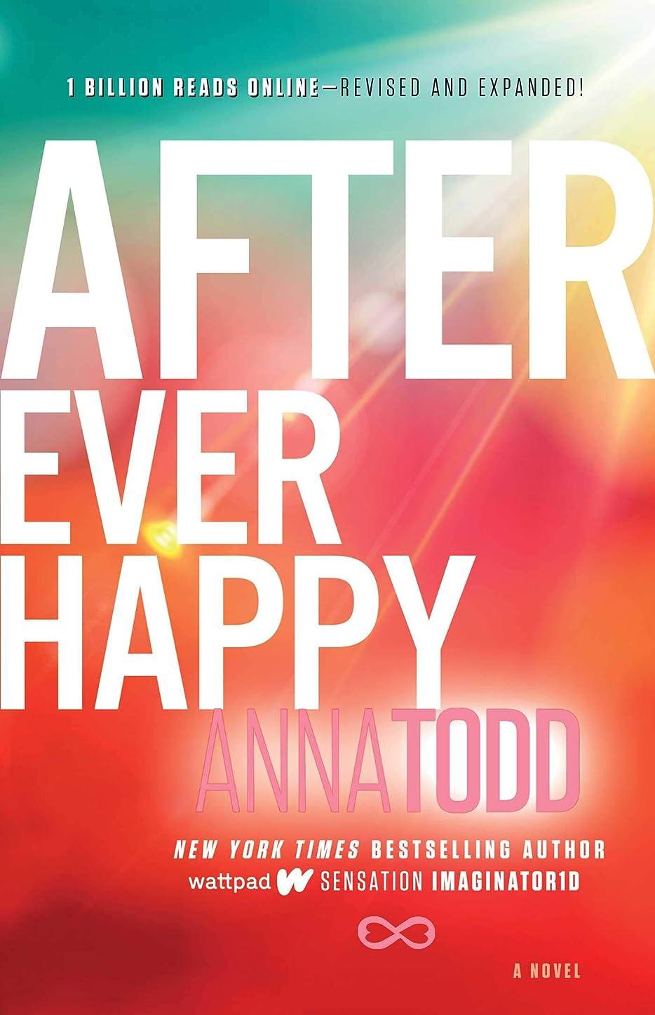 ワーディアンケース単調なお肉After Ever Happy (The After Series Book 4) (English Edition)