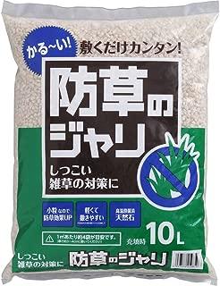 アイリスオーヤマ 砂利 防草 天然石 小粒 10L