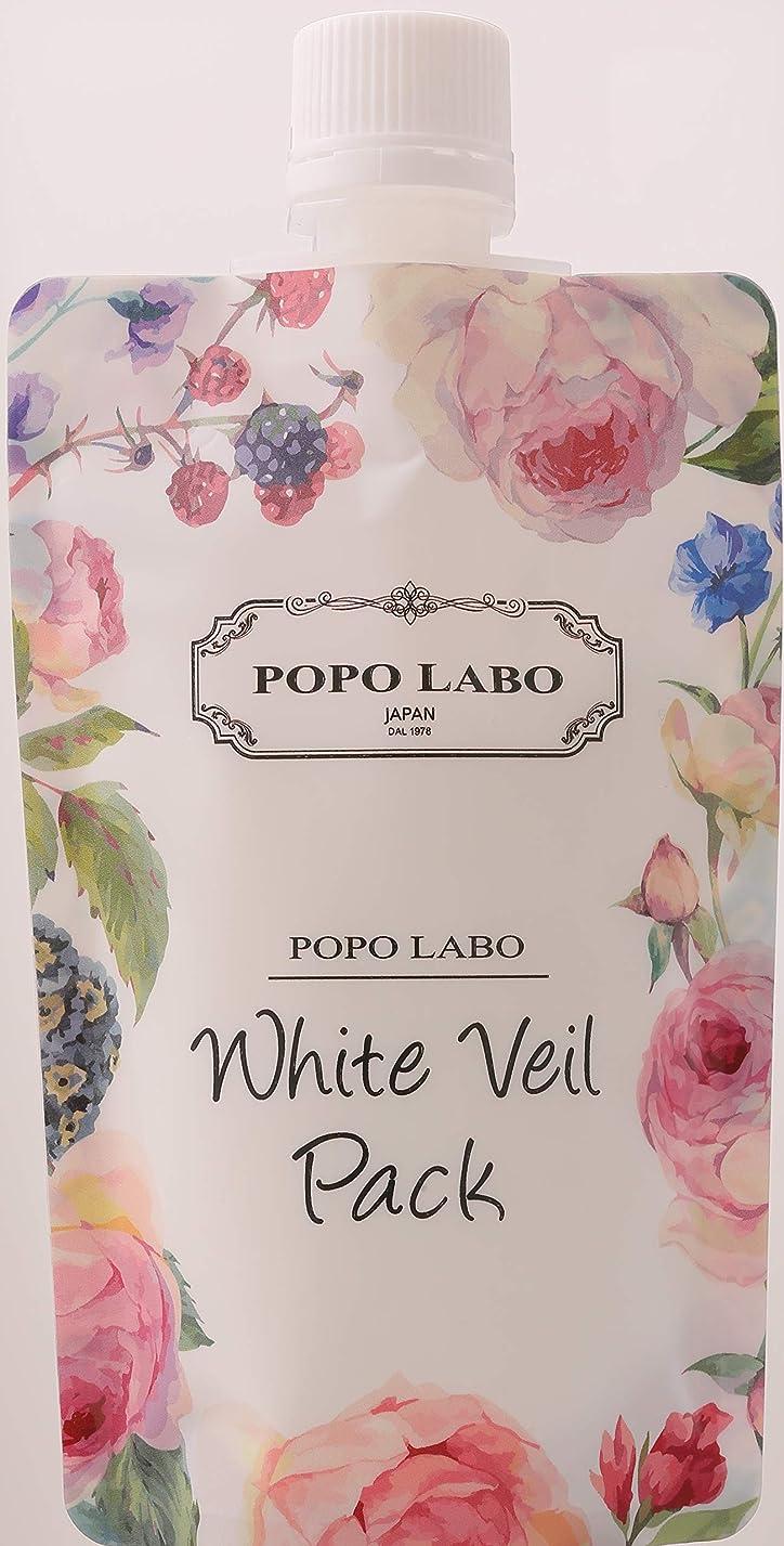 服成熟した切手ポポラボ ホワイトヴェールパック 120g