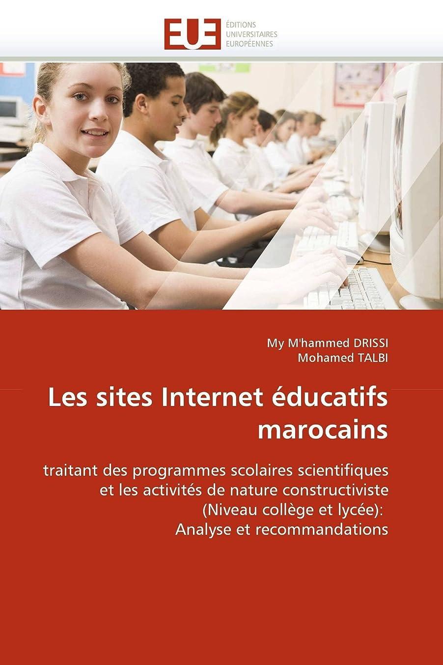 確率プライバシーピークLes Sites Internet éducatifs Marocains (Omn.Univ.Europ.)