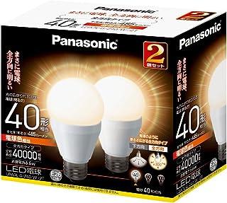 パナソニック LED電球 6.6W 2個入(電球色相当) 口金直径26mm (全方向タイプ)明るさ 電球40W形相当(485lm) LDA7LGZ40W2T