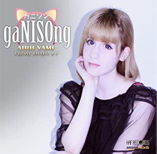 海外シンガーによるアニソンカバー「ガニソン! 」Airii Yami from スペイン #7