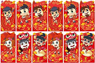 BESTOYARD 12Pcs Chinese New Year Red Envelopes 2021 Chinese Red Packets with Zodiac Ox Pattern Hongbao Gift Money Envelope...
