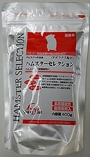 【まとめ買い】イースター ハムスターセレクション 400g × 3個