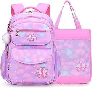 حقيبة ظهر للأطفال الفتيات ، حقائب ظهر مدرسية مع حمل هانباجز لطيف رياض الأطفال مجموعة حقيبة الكتب الابتدائية